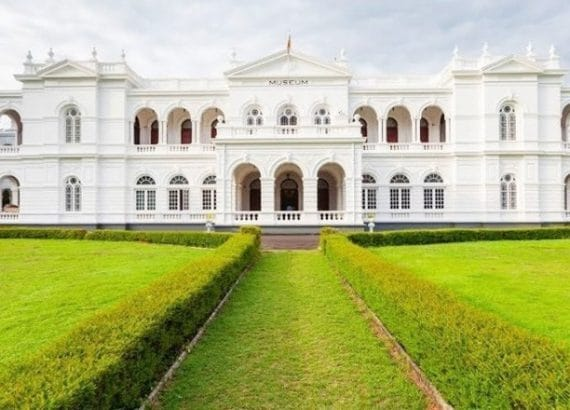 List of National Museums in Sri Lanka