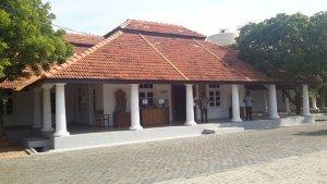 Magampura Ruhunu Heritage Museum