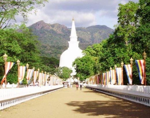 Mahiyangana