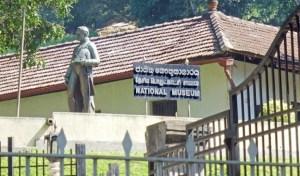 National Museum Kandy