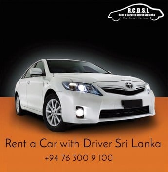 Rent a Car with Driver Sri Lanka